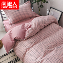 Antarctic Student Dormitory Three-piece Ins net red cotton single bedding sheets for men and women