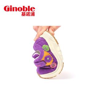 基诺浦 秋款机能鞋婴儿鞋宝宝学步鞋男女童鞋防滑运动鞋TXG822