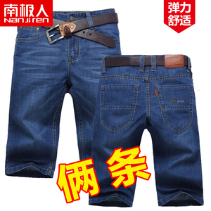 南极人夏季弹力牛仔短裤男休闲裤子