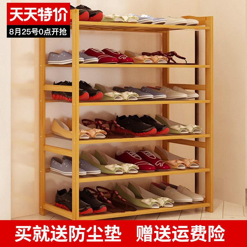 鞋架多层简易家用经济型省空间鞋柜组装现代简约防尘宿舍置物架子