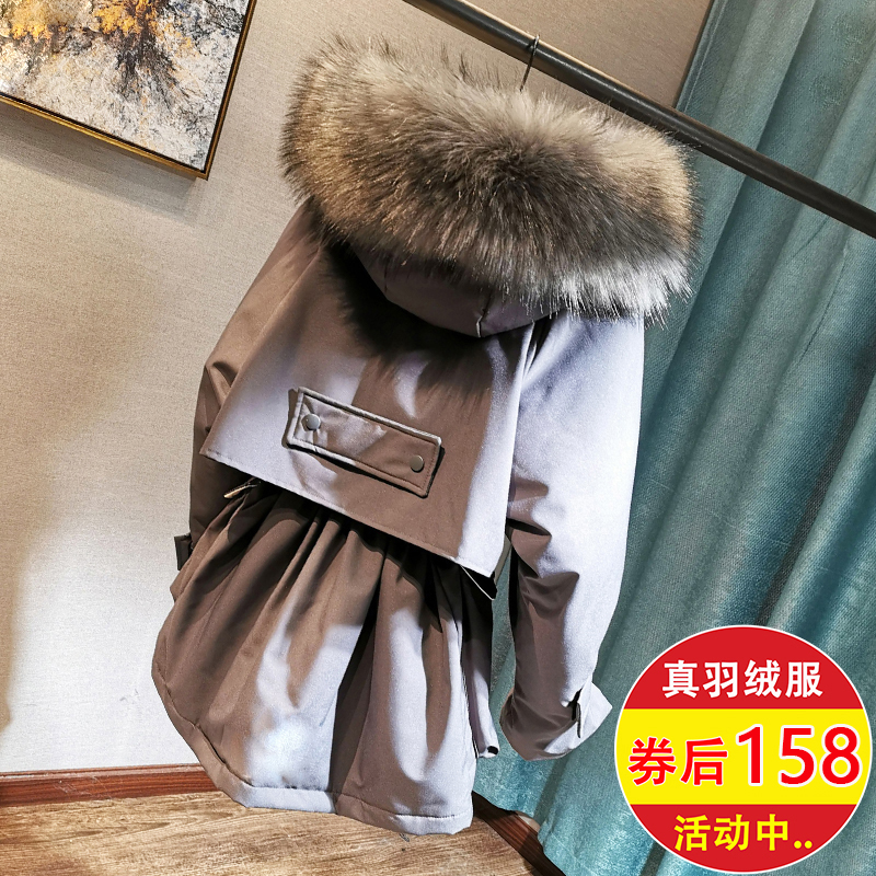 Send to overcome womens 2019 new tooling thicken Korean large wool collar waist down jacket womens short short short man popular