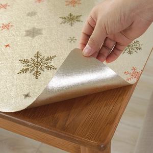 北欧简约不透明桌布防水防烫免洗茶几垫家用pvc餐桌垫塑料台布