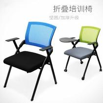 Staff student Training Chair foldable with WordPad wheel mobile tables and chairs all staff office meetings Chair