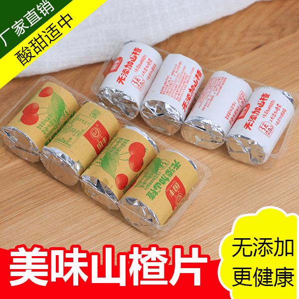 国豊はミニサンザシの切れの500グラムの子供の元の味のサンザシの条の国の豊かで小さい包装を添加しませんでした。