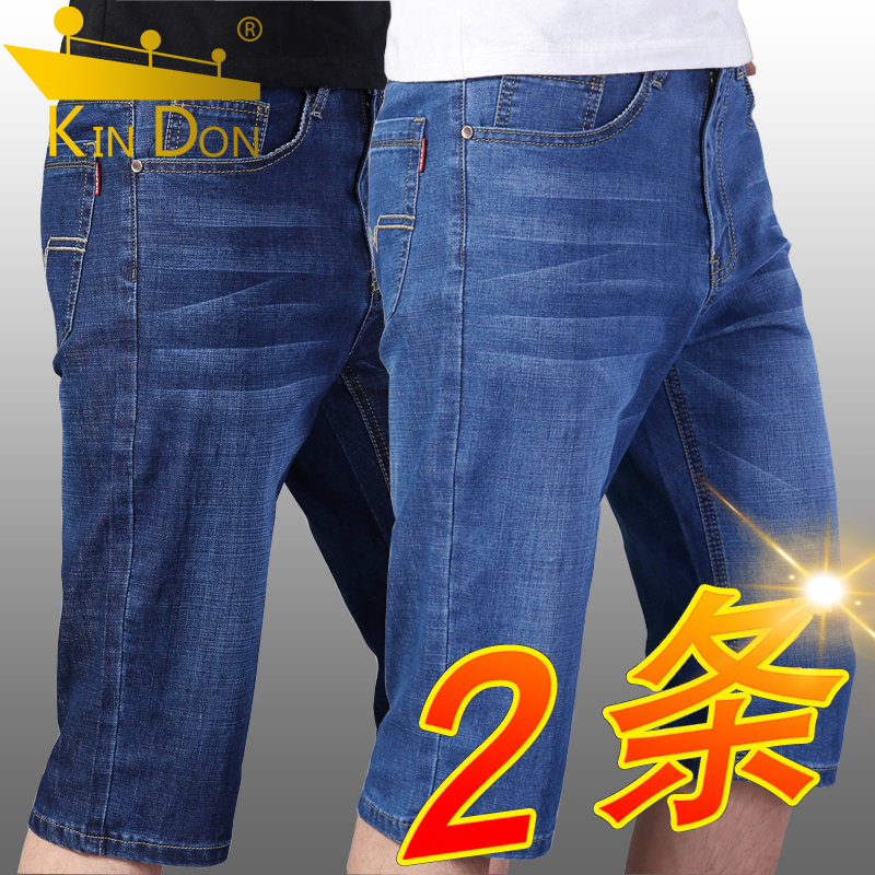 Golden Shield Jeans Shorts mens Capris loose straight Capris middle pants breeches summer thin elastic big size fashion