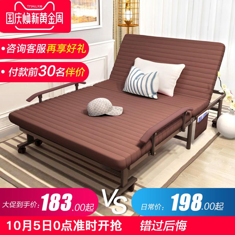 折叠床单人床家用午休床双人床办公室躺椅午睡床成人1.2米简易床