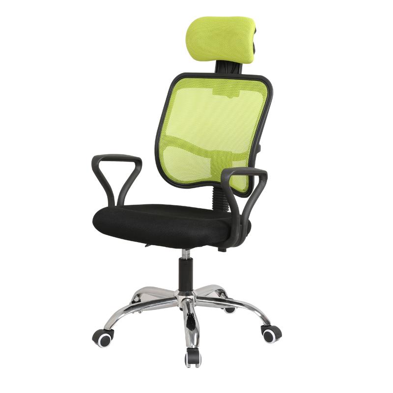 蔓斯菲尔电脑椅 家用休闲办公椅网布可躺弓形升降老板椅 电脑椅子