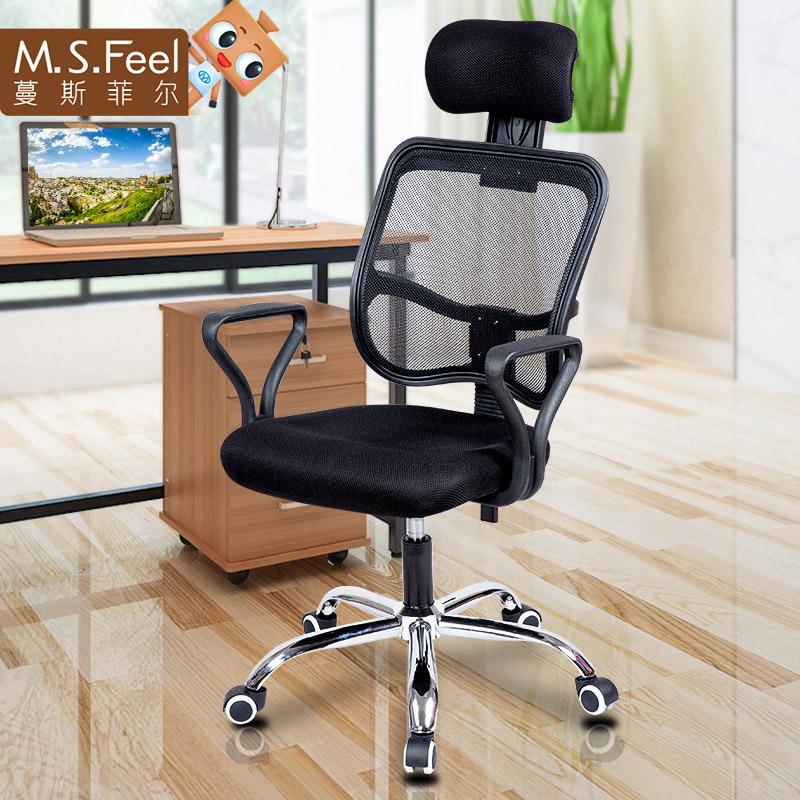 蔓斯菲爾電腦椅家用辦公椅弓形網布座椅 升降靠背轉椅人體工學