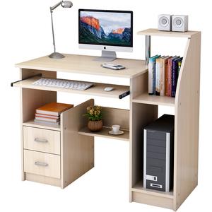 蔓斯菲尔时尚绿色环保板式家具电脑桌台式桌家用带书柜办公桌书桌