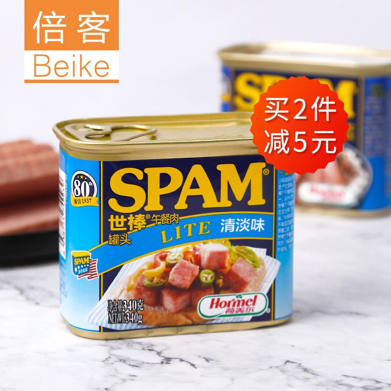 荷美尔SPAM世棒午餐肉罐头 罐装火腿猪头即食 户外速食清淡味340g