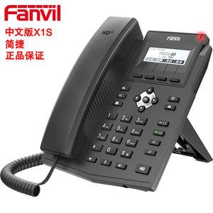 大音腔免提高清局域网电话机IP网络电话座机X1S兼容SIP协议内部通话支持华为IPPBX及移动电信联通IMS软交换
