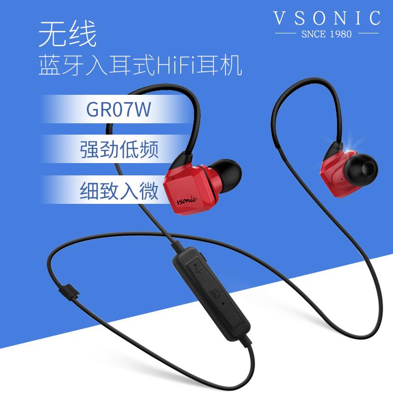 Vsonic/威索尼可 GR07W无线蓝牙耳机入耳式运动魔音耳塞式线控