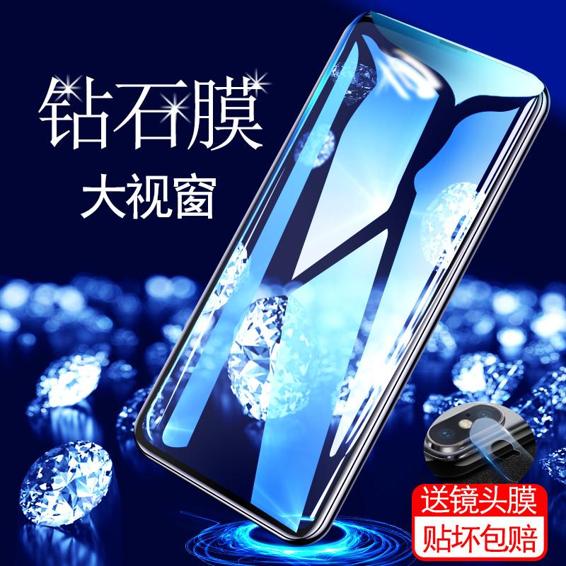 (用2元券)新品华为mate30pro钢化荣耀钻石膜