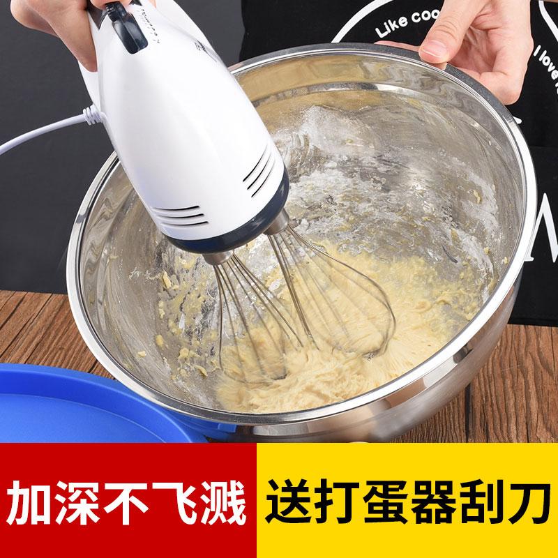 不锈钢盆加深加厚打蛋盆圆形防滑和面盆带盖厨房家用料理盆烘焙