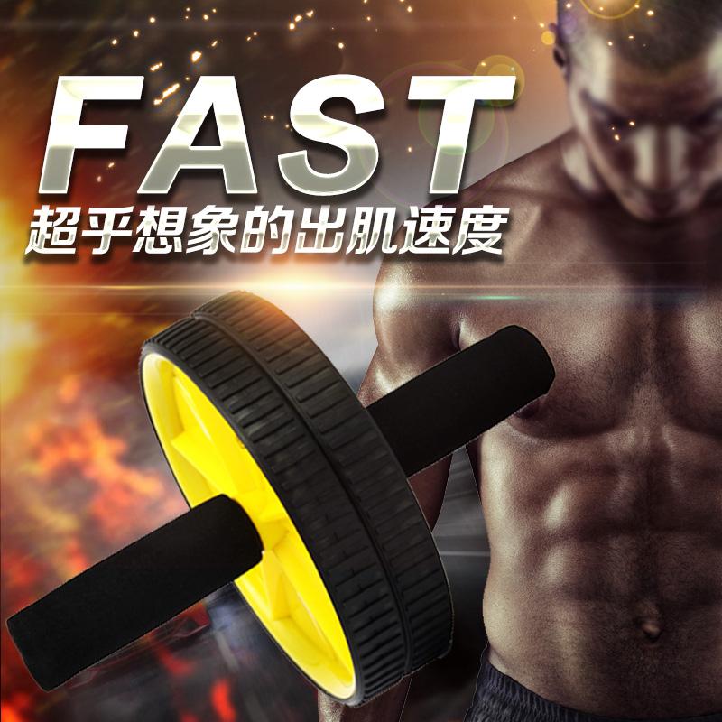 健腹轮腹肌轮腹部收腹轮健身器材家用锻炼练腹肌滚轮键推轮滑轮男