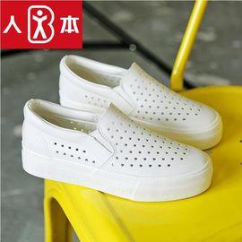 人本夏季小白鞋一脚蹬懒人鞋厚底帆布鞋女韩版休闲乐福鞋镂空女鞋