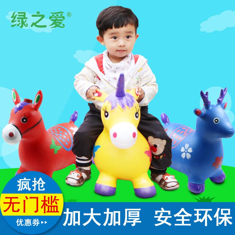 兒童充氣玩具音樂跳跳馬加厚加大無毒跳跳鹿充氣馬幼兒園寶寶騎馬