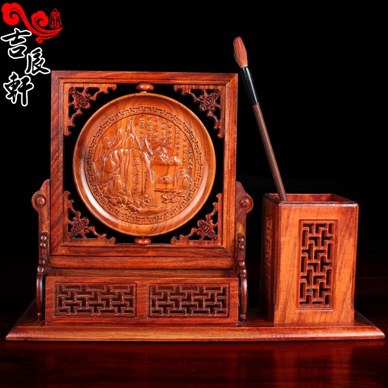 吉辰轩红木屏风笔筒桃木圆盘木雕摆件实木雕刻办公室书房工艺礼品