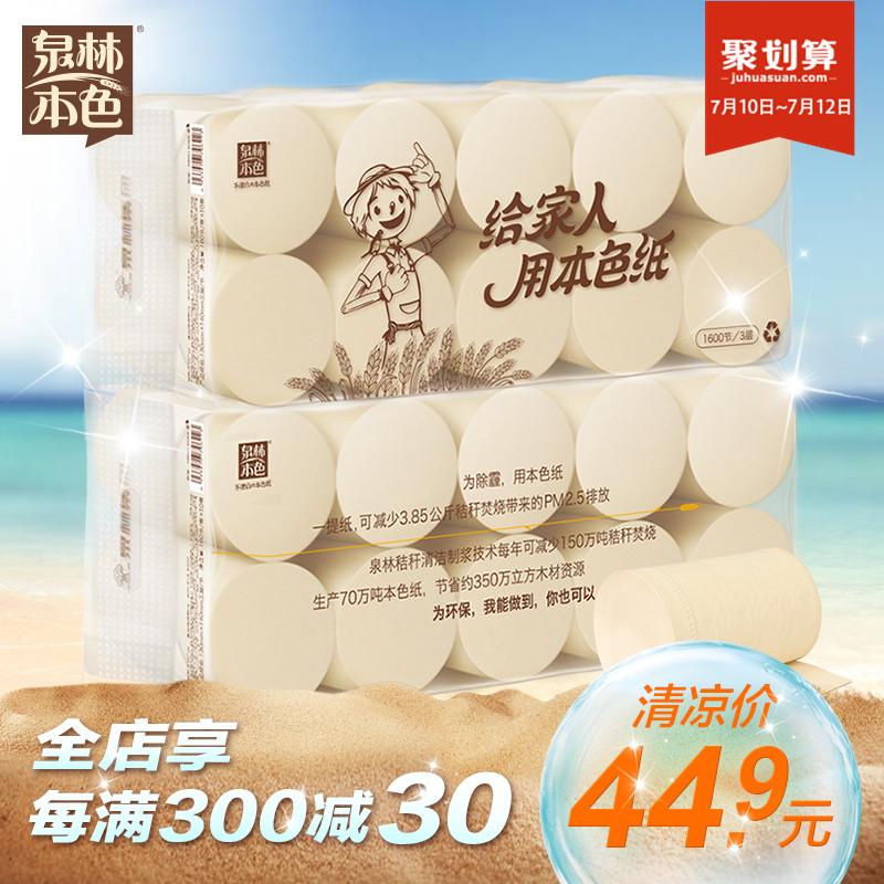 Туалетная бумага Артикул 523787440328