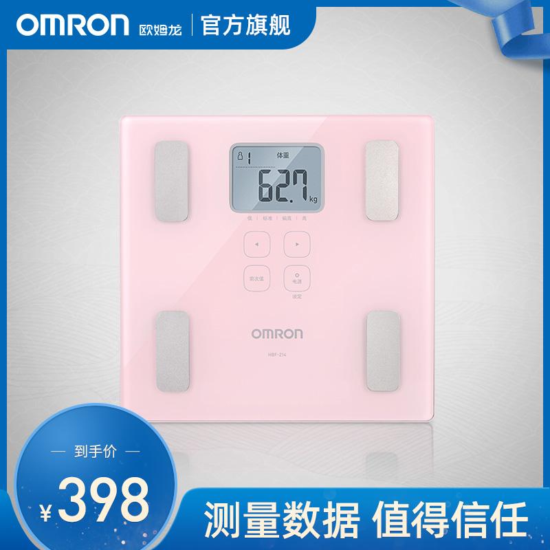 欧姆龙HBF-214脂肪测量仪 体脂秤 电子秤 内脏脂肪监测 体脂仪券后398.00元