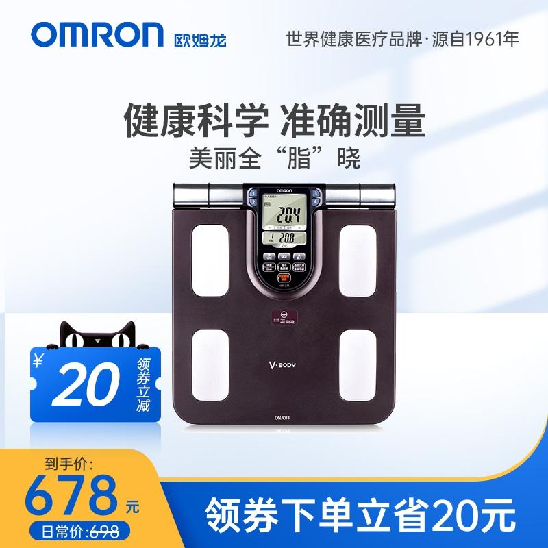 欧姆龙HBF-371人体脂肪测量仪器 体脂仪电子称体重秤测脂肪率