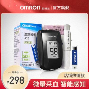 欧姆龙hgm-121家用全自动送血糖仪