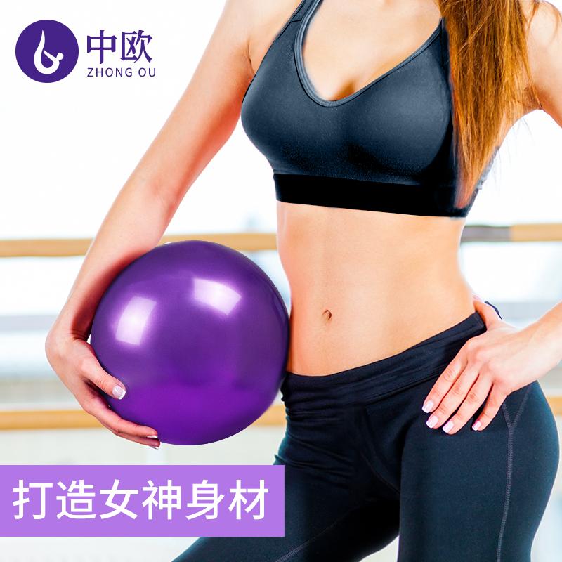 【25см дно мяч 】 йога модель форма мяч толстый против взрыва худеть нефрит Цзя мяч беременная женщина для похудения фитнес игрушка мяч