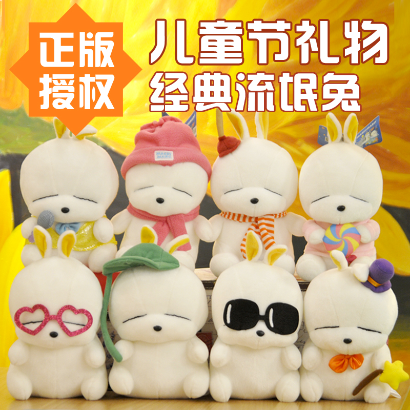 正版流氓兔公仔毛绒玩具小白兔子玩偶大号可爱布娃娃生日礼物女生