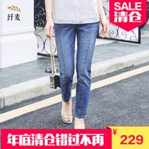 纤麦大码女装2020秋冬新款胖mm长裤子修身显瘦减龄直筒高腰牛仔裤
