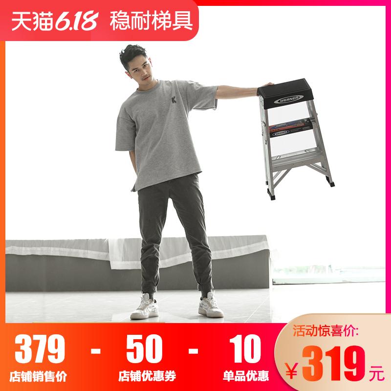 美国稳耐家用梯子安全梯人字梯凳两步梯折叠加厚铝合金梯150B包邮