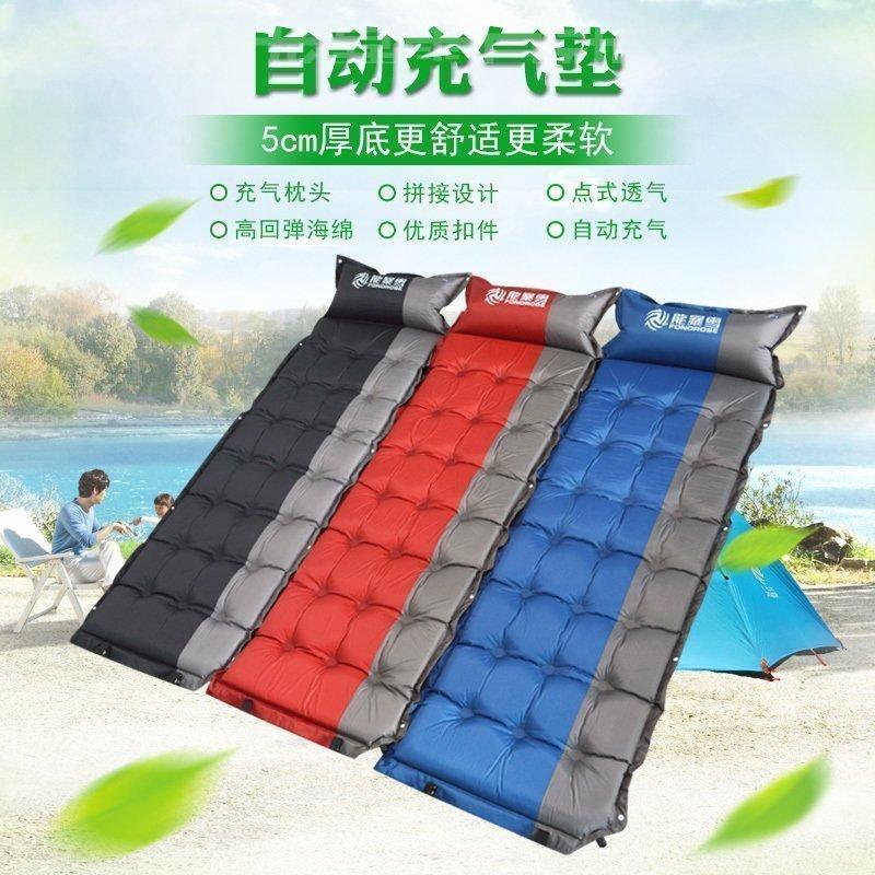 Автоматическая надувной подушки с подушкой сон подушка лист человек надувной на открытом воздухе сплайсинг палатка подушка мультиплеер влага