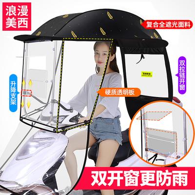 电动车挡雨棚篷新款电瓶摩托车防晒防雨挡风罩遮阳伞2021安全雨伞