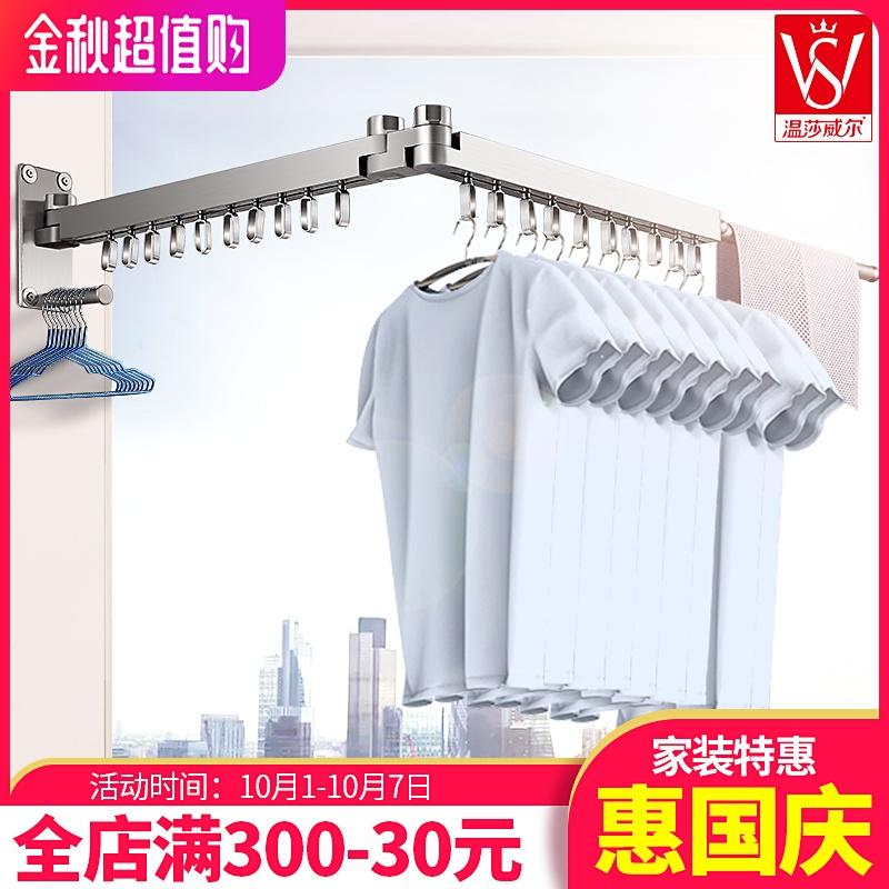 阳台折叠晾衣架室内壁挂式隐形窗外神器不锈钢晒衣架可伸缩晾衣杆