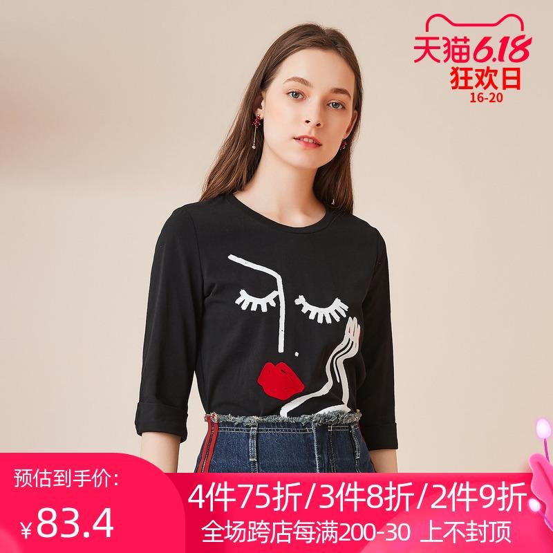 秋水伊人2019专柜新品女装秋装印花圆领七分T恤衫M198