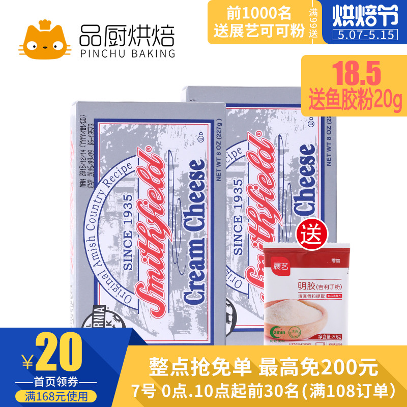 【 статья кухня выпекать выпекать история близко этот крем молоко сыр 227g】 сша на импорт крем древесный гриб ученый молоко сыр торт сырье