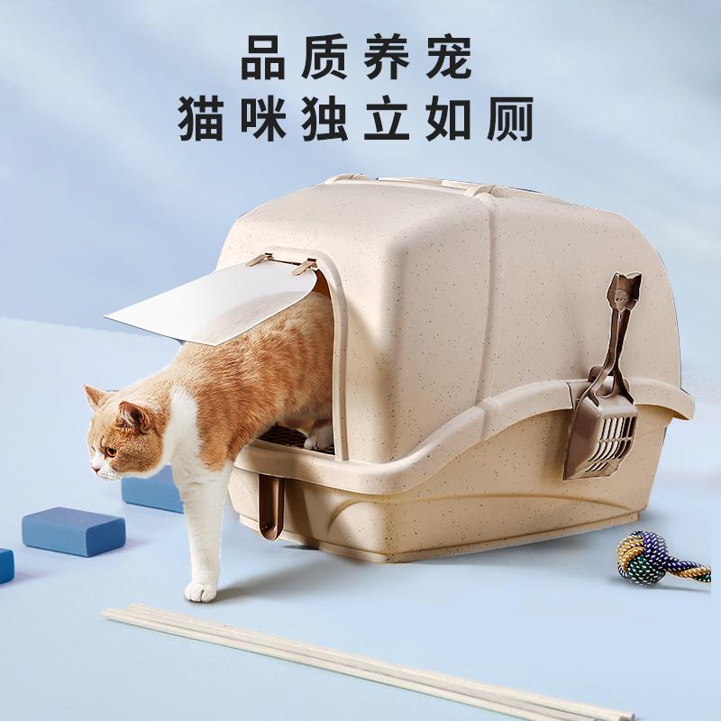 猫砂盆全封闭式双层猫厕所防外溅漏拉屎尿盆特大号猫沙盆猫咪用品 - 封面