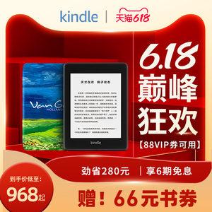 【6.16巅峰狂欢】全新梵高礼盒电纸书