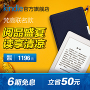 kindle32g和4g区别