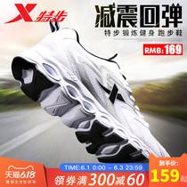 特步男鞋透气网面运动鞋男士2020夏季新款休闲鞋子潮鞋跑步鞋网鞋