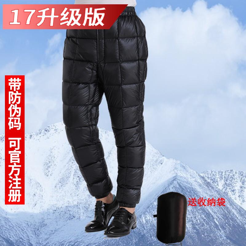 黑冰17新款极光100 200拒水鹅绒户外保暖羽绒裤700蓬 冬季轻量化