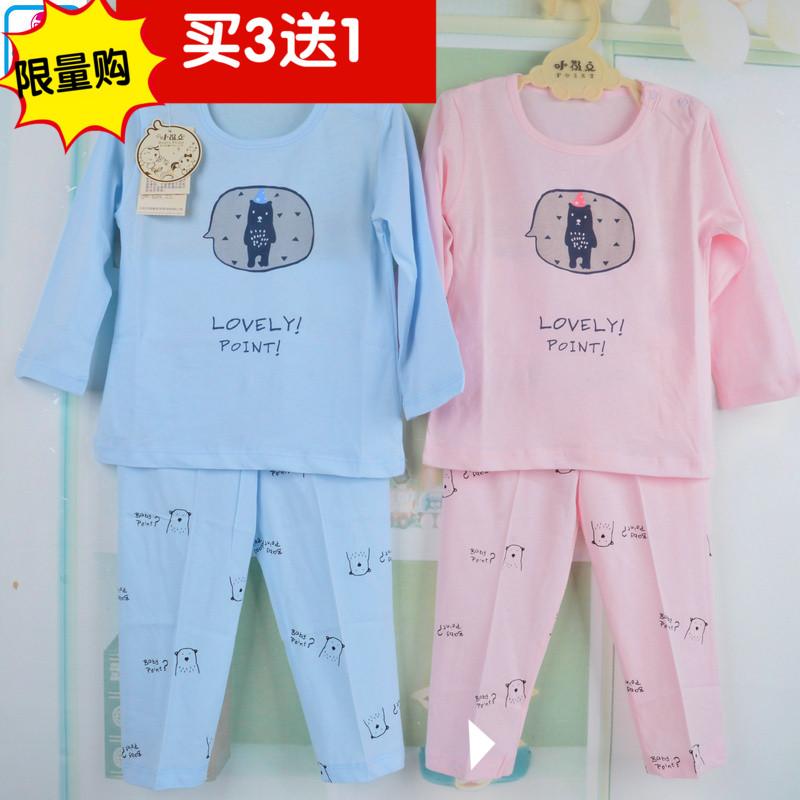 小数点童装春夏新款婴儿衣服男女宝宝内衣套装儿童长袖空调服薄款