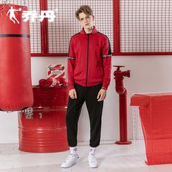 乔丹篮球服运动套装针织两件套2018秋季新款立领开衫拉链外套长裤
