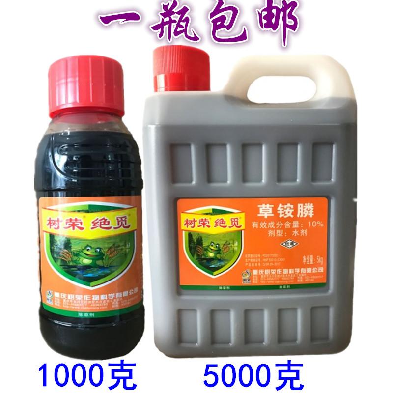 10%草铵膦草铵磷草胺磷 正品 绝觅 果园牛筋草小飞蓬除草剂1000克