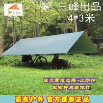 防雨防晒遮阳棚铝杆超轻超大多用途天幕布露营帐篷三峰户外天幕