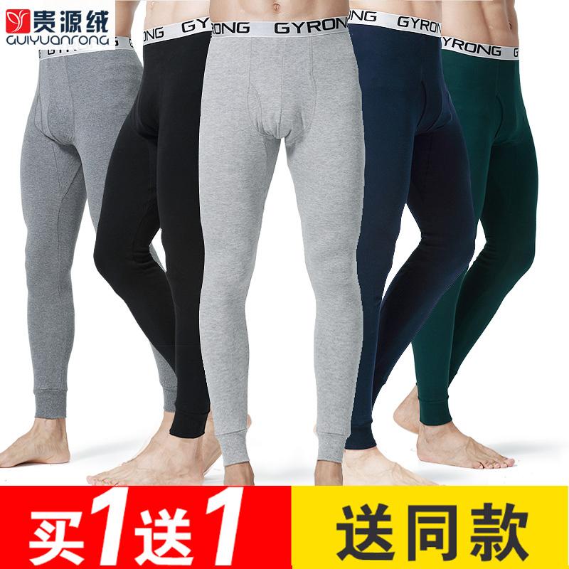 Мужской осенние брюки мужчина хлопок один тонкая модель теплый линия брюки тонкий молодежь студент подкладка брюки рейтузы блокировка брюки