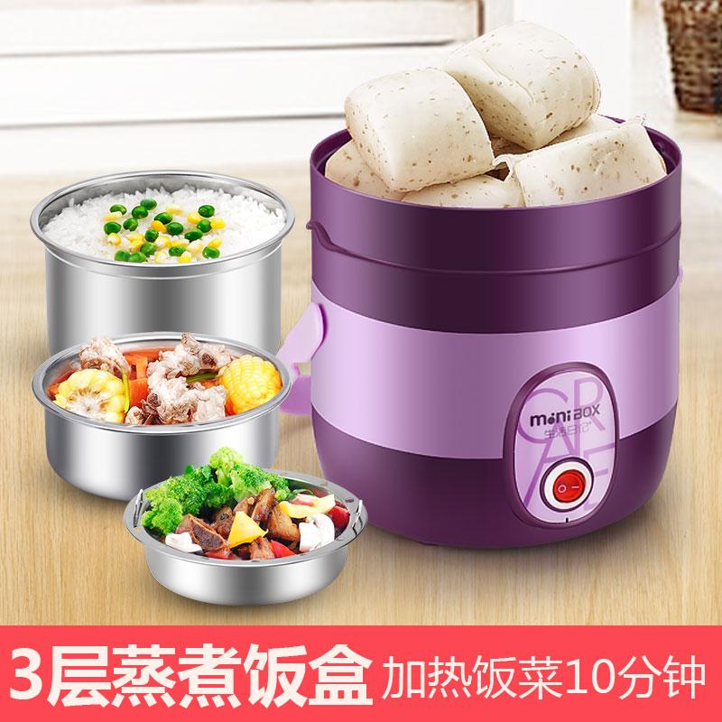 生活日记电热饭盒加热保温饭盒可插电蒸煮上班族便携蒸饭器电饭盒