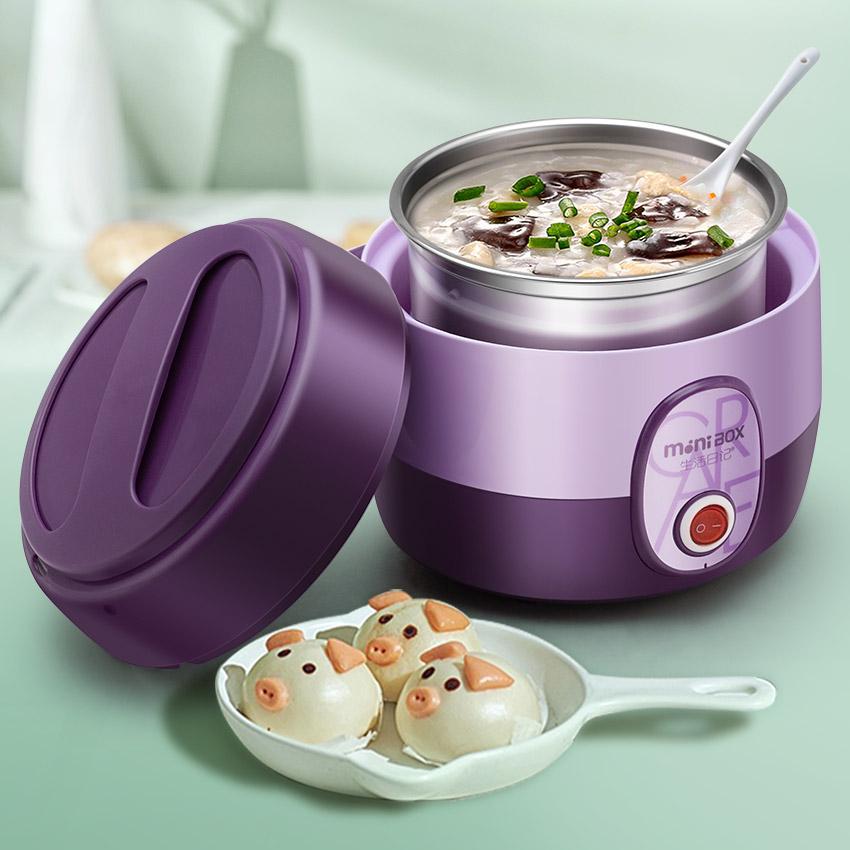 生活日记加热饭盒电热保温可插电上班族双层便携煮菜蒸饭器电饭盒