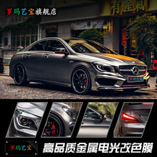 Electro-optical Metal Grey Vehicle Color Change Film Full Body Sublight Modification Film Full Vehicle Dumb Photoelectric Silver Plating Color Change Sticker