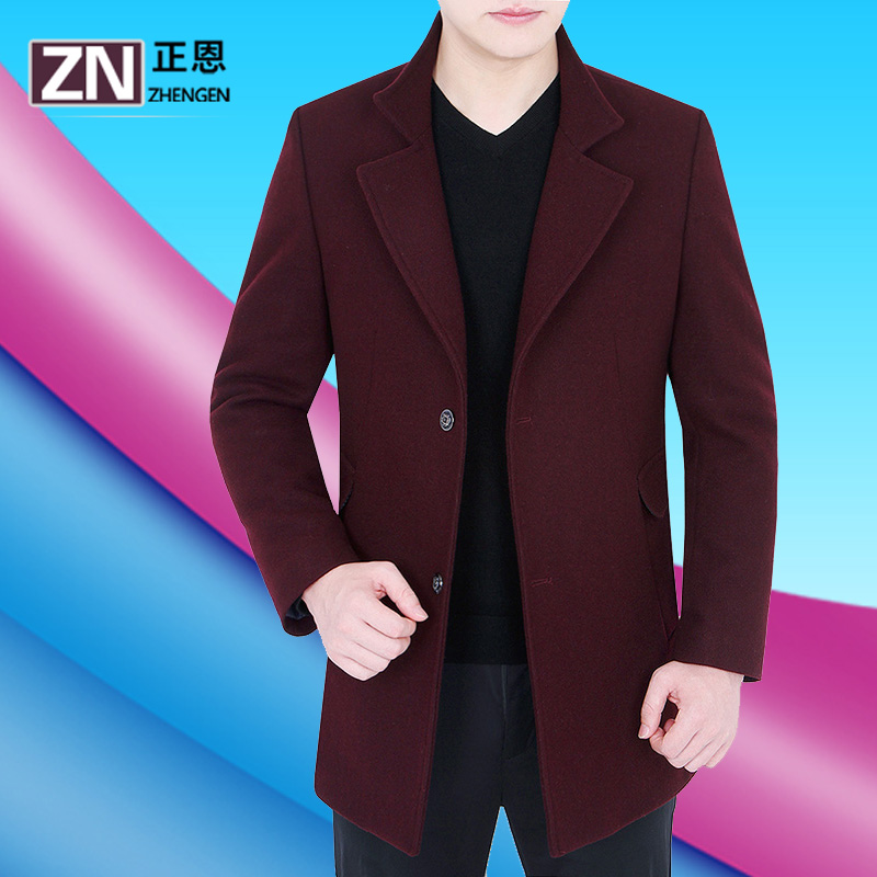 Autumn and winter mens clothing middle-aged wool coat mens jacket father winter windbreaker coat 30 / 40 / 50 years old