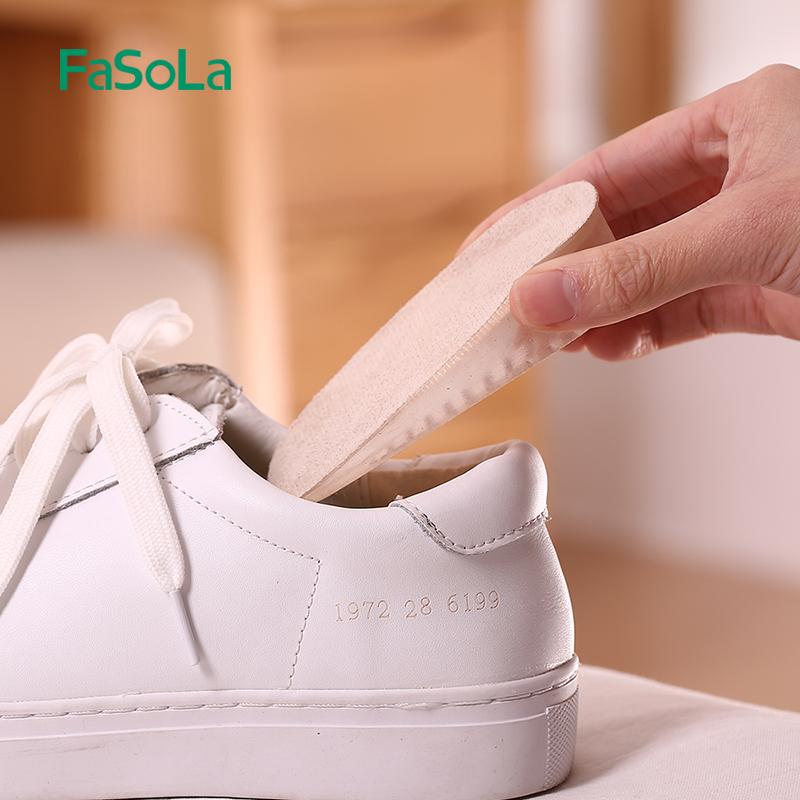 日本内增高鞋垫男女士半垫硅胶隐形减震休闲帆布运动鞋后跟增高垫